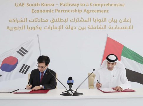 UAE-S.Korea
