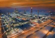 Abu Dhabi's Fertiglobe concludes IPO process; Raises $795mn