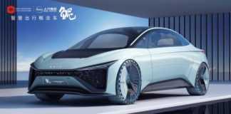SAIC Motors KUN Concept Car