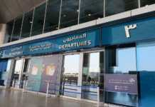 Riyadh Airports Company joins Airports Council International Asia-Pacific