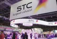 Saudi Arabia's PIF to sell part of its stake in Saudi Telecom Company