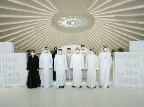 UAE Net-Zero